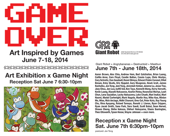 Giant Robot Game Over Flyer